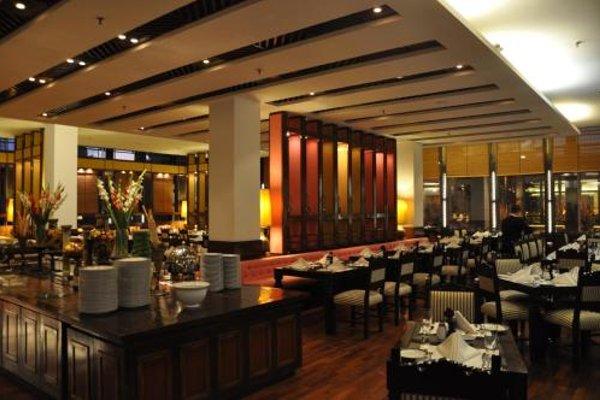 Kabul Serena Hotel - 11