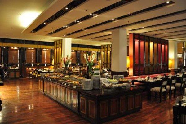 Kabul Serena Hotel - 12