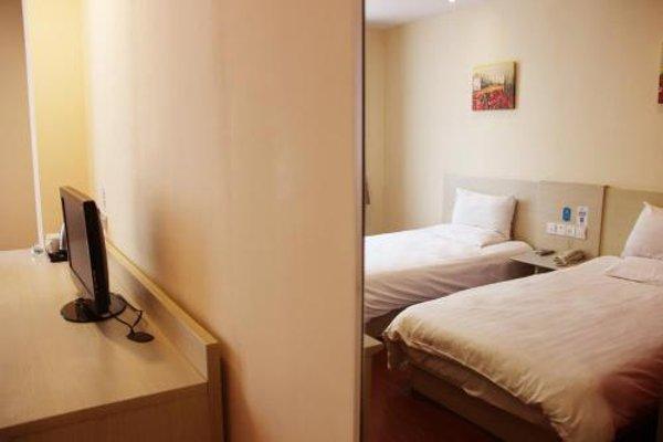 Hanting Hotel Guangzhou Guangyuan Middle Road Branch - 3