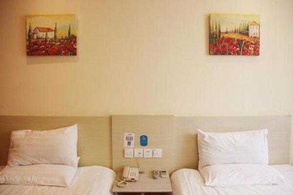 Hanting Hotel Guangzhou Guangyuan Middle Road Branch - 4