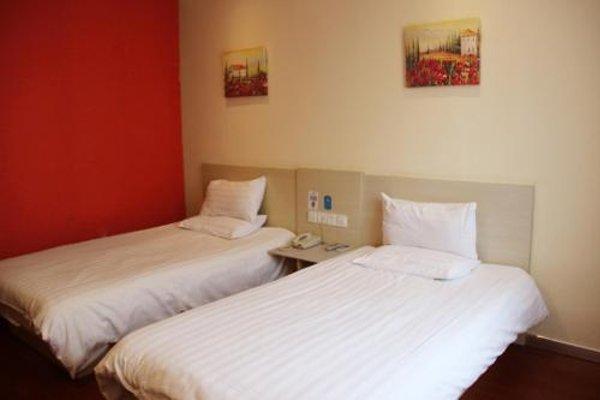 Hanting Hotel Guangzhou Guangyuan Middle Road Branch - 7