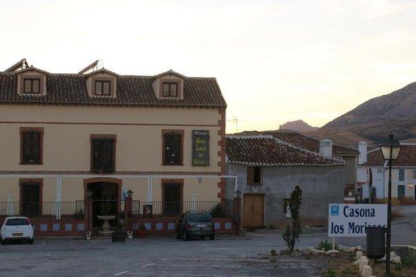 Casona Los Moriscos - фото 18