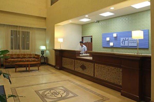 Holiday Inn Express & Suites Cuernavaca - фото 13
