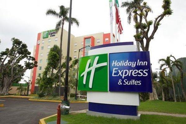 Holiday Inn Express & Suites Cuernavaca - фото 22