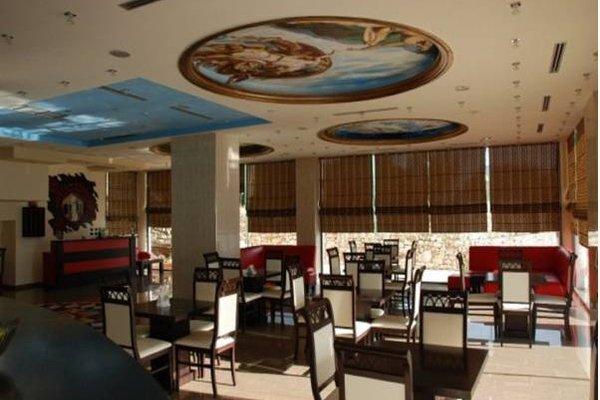 Hotel Apollon - 14