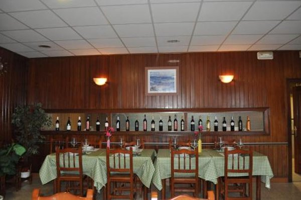 Hotel Canaima - фото 17