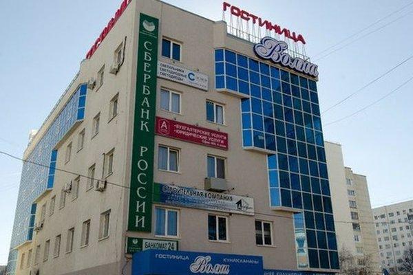 Отель Волна - 23