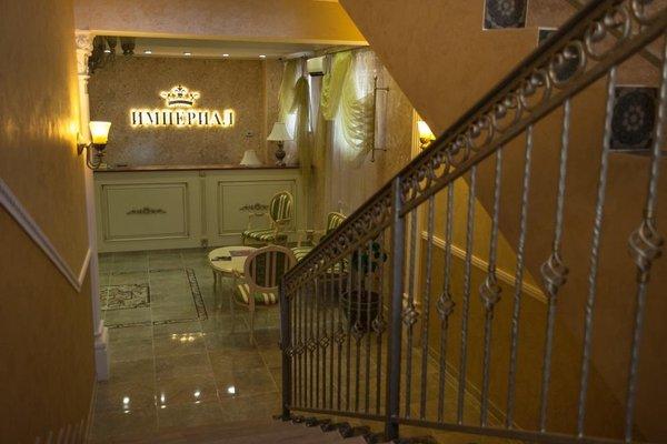 Отель Империал Wellness & SPA - фото 19