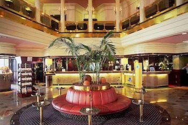 Maritim Hotel Ulm - 5