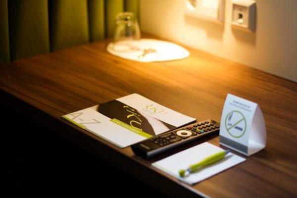 RiKu HOTEL Neu-Ulm - фото 6