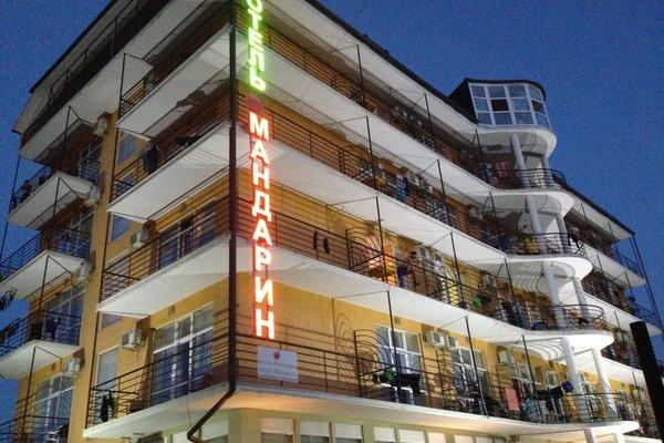 Мандарин Отель - фото 8