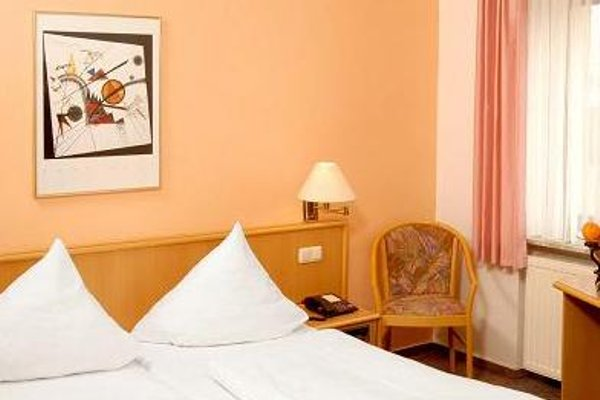 Hotel Romerbrucke - фото 27