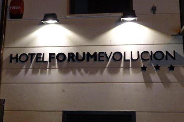 Hotel Forum Evolucion - фото 11