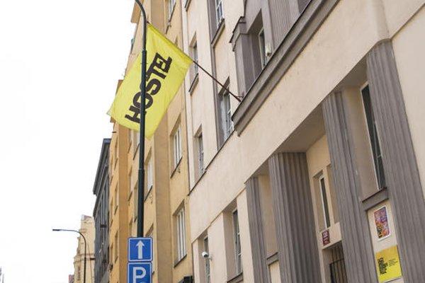 Dizzy Daisy Hostel Prague - фото 23