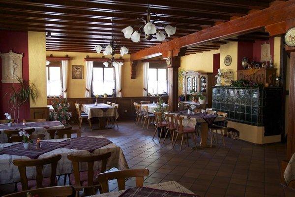 Hotel Schwarzach am Main - фото 18