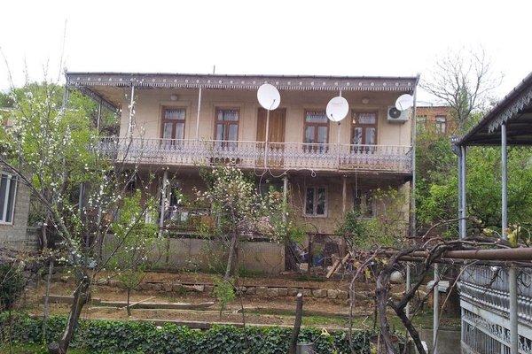 Hostel Georgian Friends - фото 21