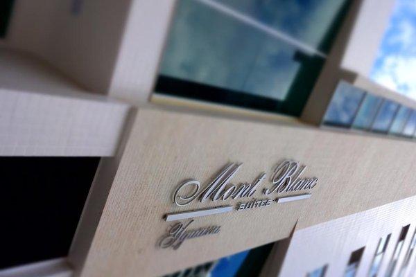 Mont Blanc Suites - фото 15