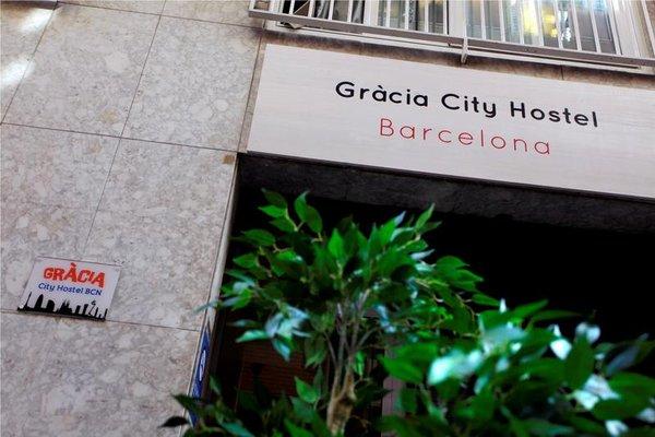 Gracia City Hostel - фото 22