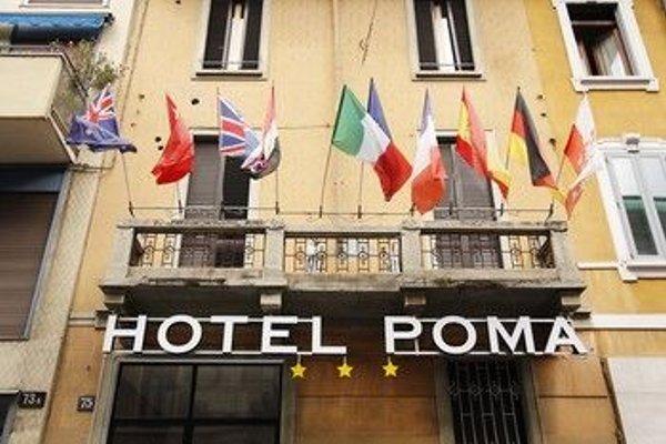 Hotel Poma - фото 21