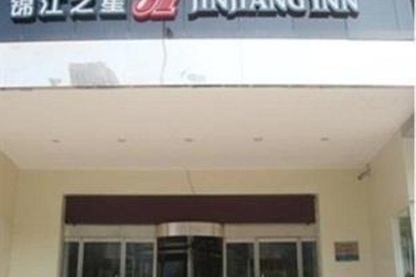 Jinjiang Inn Qinhuangdao Hebei Avenue - 3
