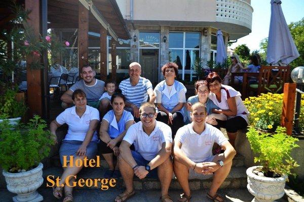 Saint George Family Hotel - фото 9