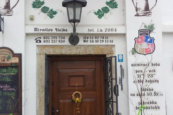 Pivovarsky Penzion Chyne - фото 5