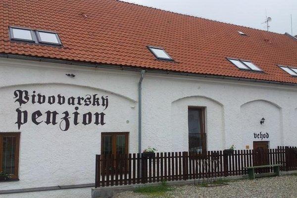 Pivovarsky Penzion Chyne - фото 6