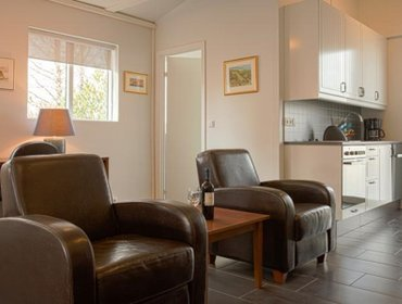 Апартаменты Garun Apartments Selfoss