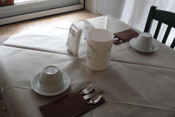 Hotel Garni Capinera - фото 7