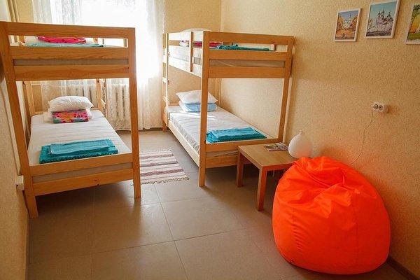 Hello Grodno Hostel - фото 7