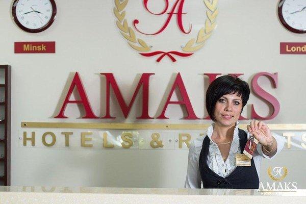 АМАКС Премьер-отель - фото 20