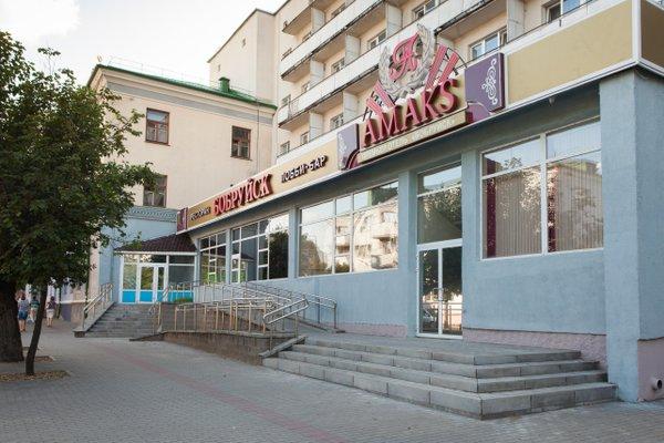 АМАКС Премьер-отель - фото 21