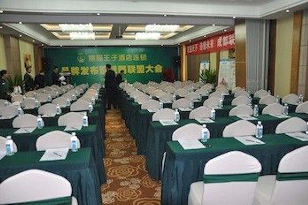 Chengdu Panda Prince Culture Hotel - 10