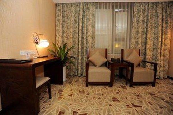 Chengdu Panda Prince Culture Hotel - 13