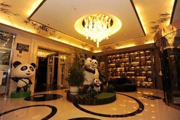 Chengdu Panda Prince Culture Hotel - 17