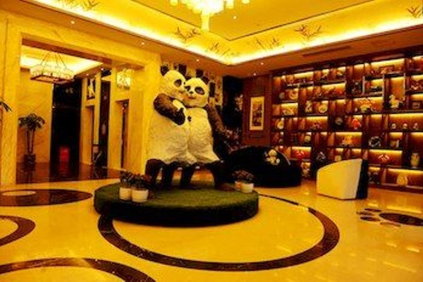 Chengdu Panda Prince Culture Hotel - 18