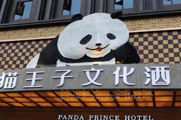 Chengdu Panda Prince Culture Hotel - 22