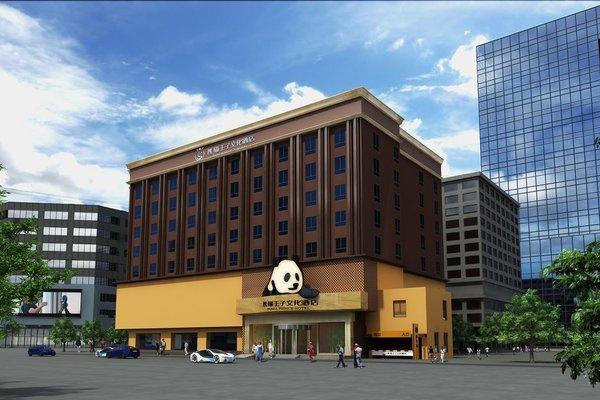 Chengdu Panda Prince Culture Hotel - 23