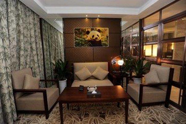 Chengdu Panda Prince Culture Hotel - 6