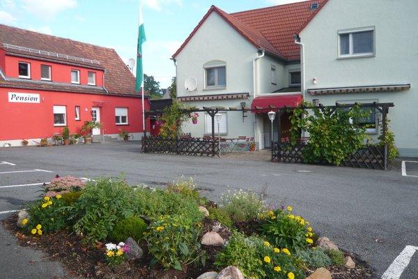 Gasthof & Pension Zum Fuchsbau - фото 20