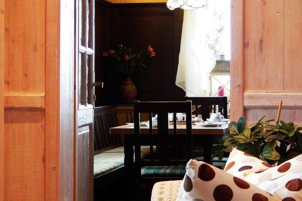 Berggasthof Hotel Weingarten - фото 8