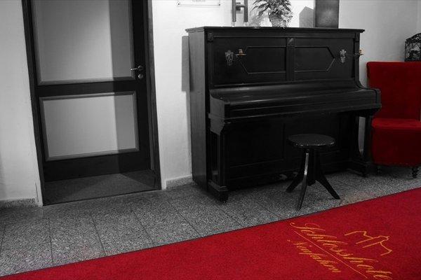 Schlosshotel Neufahrn - фото 6