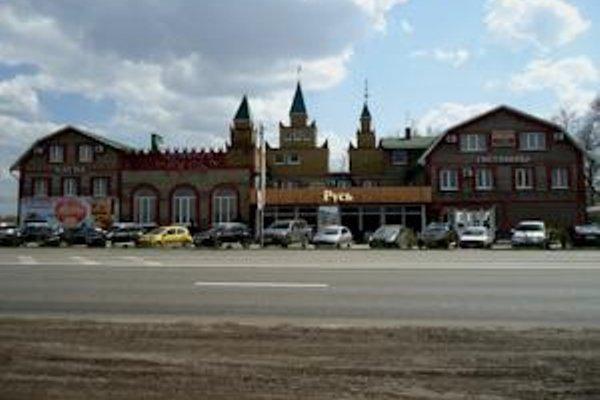 Гостиница Русь - фото 21