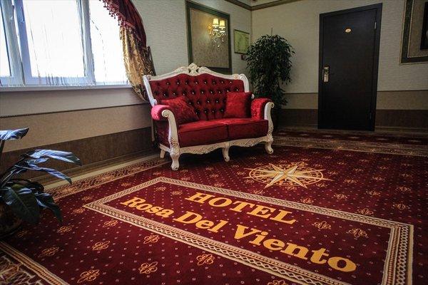 Отель «Rosa Del Viento» - фото 5