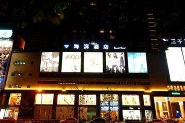 Chengdu Haibin Hotel - 10