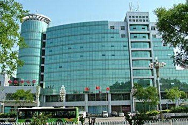 Tangshan Kaiyuan Hotel - фото 9