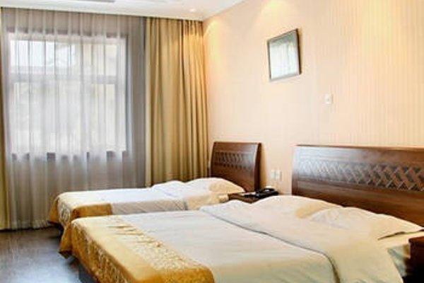 Beijing Huashuiwan Hotel - фото 3
