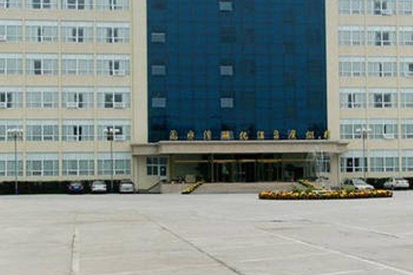 Beijing Huashuiwan Hotel - фото 6