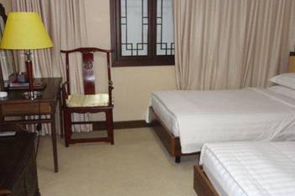 Jintanyue Hotel Beijing - фото 3