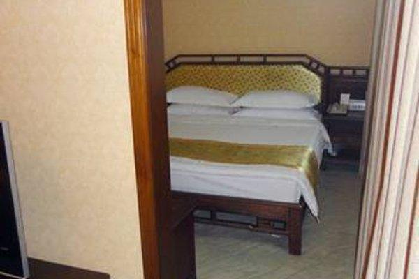 Jintanyue Hotel Beijing - фото 4